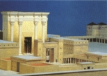 The Temple on the Temple Mount